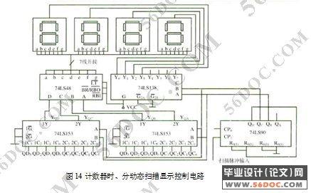 单片机超声测距仪电路图
