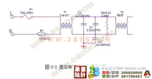 开关晶体管vt串联在输入电压ui与输出电压uo之间