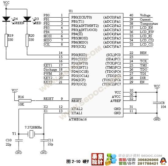 电路 电路图 电子 原理图 551_546